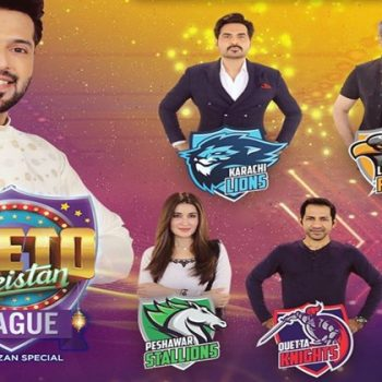 Jeeto Pakistan with Social Distancing!